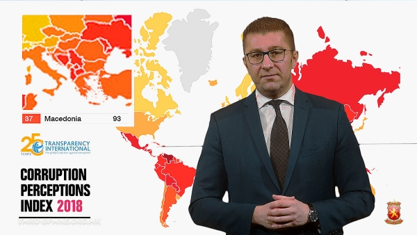 Мицкоски: Тевдовски треба да прави разлика помеѓу приходи од УЈП и приходи на целиот буџет