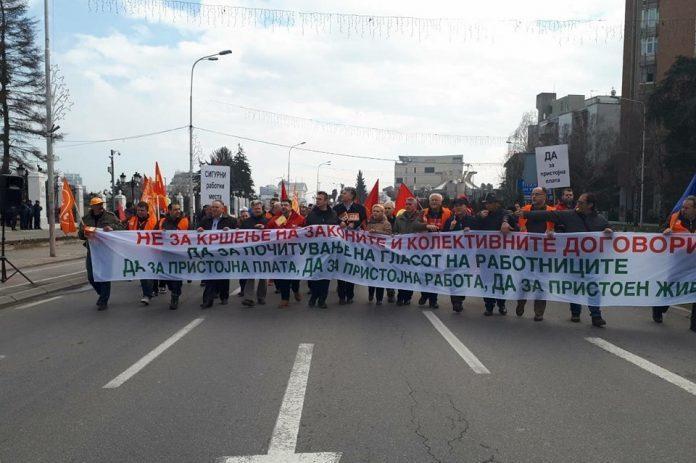 СОНК не се сложува со намалување на платите, бара Владата да не го прифати предлогот на Заев