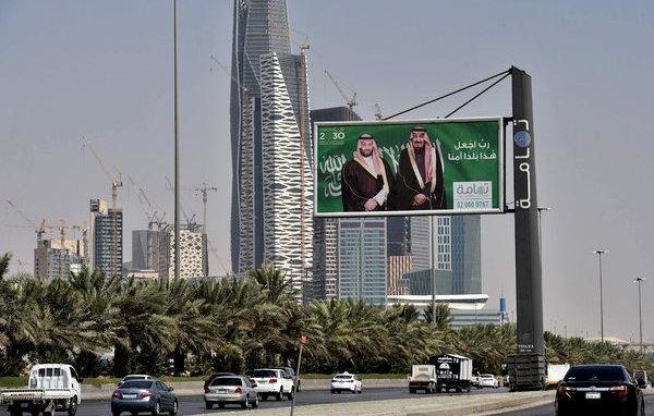 Катар: Саудиска Арабија  упатува лажни тврдења за извештајот на СТО