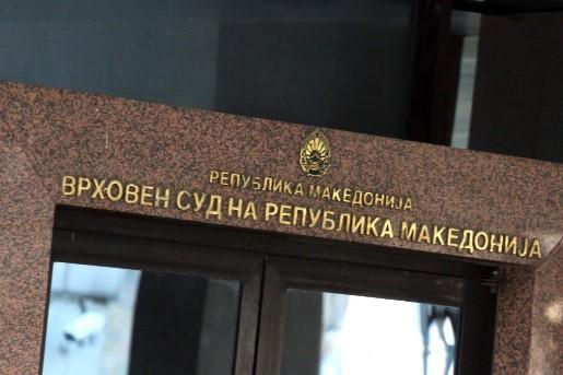 Врховен и одговори на Антикорупциска: Постапуваме согласно уставните и законските надлежности