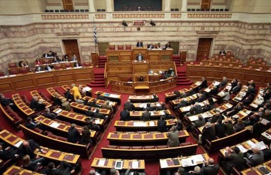 Грчкиот парламент положи заклетва