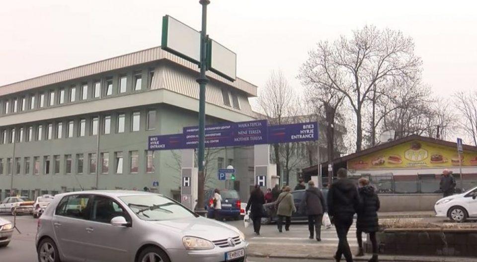 Новиот Клинички Центар најверојатно ќе се гради во Ѓорче Петров