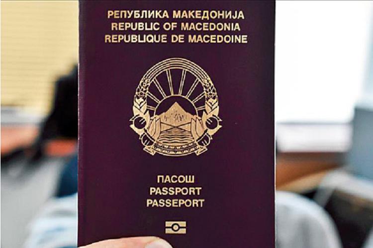 Maкедонците во странство се жалат дека тешко доаѓаат до пасош