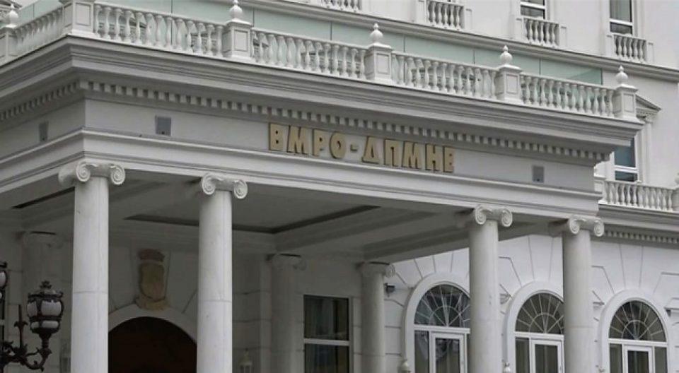 ВМРО-ДПМНE: Наводниот раст од 4,1 отсто е уште една голема лага