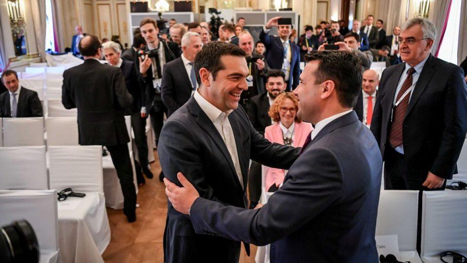 Заев и Ципрас: Им го посветуваме Договорот на младите генерации за нивната иднина, вредеше