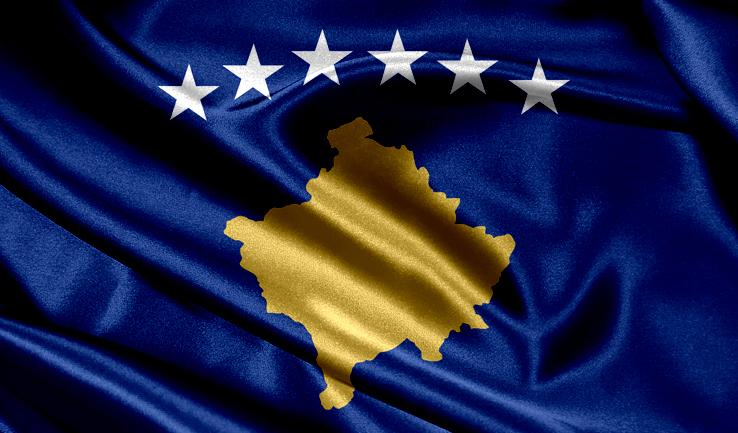 Косово одбележува 11 години независност