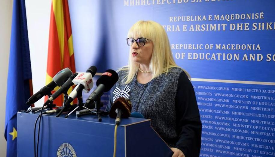 Дескоска: Нема никакво поместување во разговорите за статусот на СЈО