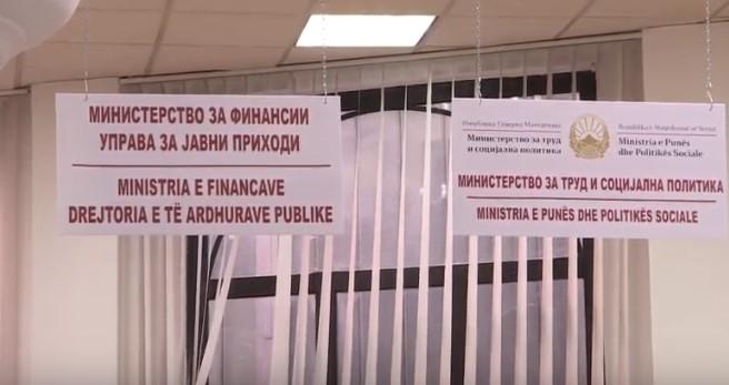 СДСМ уверува дека административците ќе добијат навремена и зголемена плата