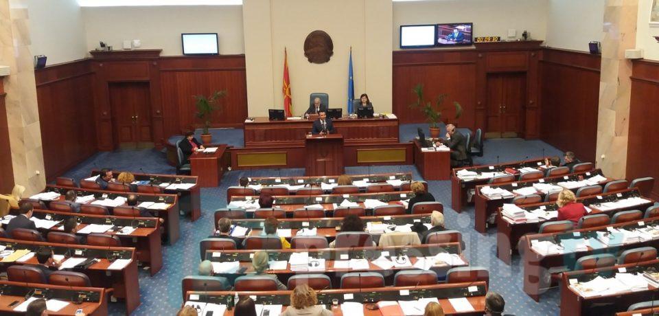 ВО ЖИВО: Седница на Собранието