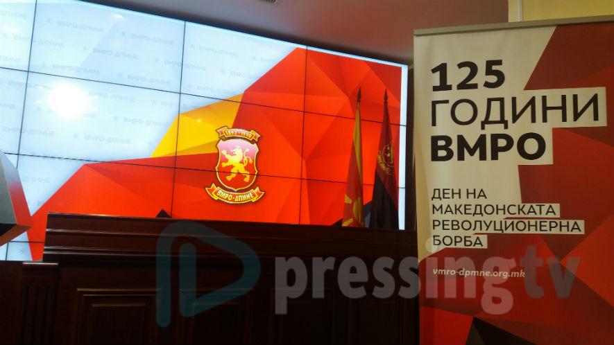 ВО ЖИВО: Прес конференција на ВМРО-ДПМНЕ
