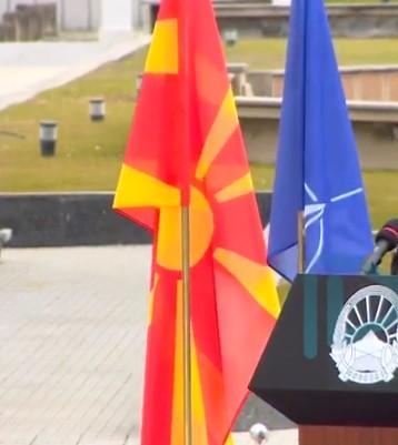 ВМРО-ДПМНЕ: Kревањето на НАТО знамето нема да ја покрие корупцијата на власта