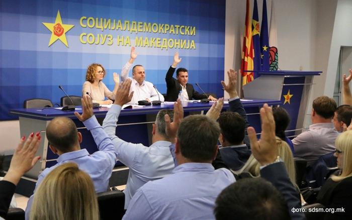 Раководството на СДСМ вечерва се собира на Бихаќка – се чека одлука дали ќе има двојни избори