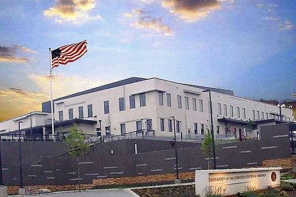Пријавен пожар во амбасадата на САД во Скопје