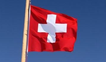 Швајцарија нуди 132.000 евра награда за хакери кои ќе го пробијат системот за електронско гласање