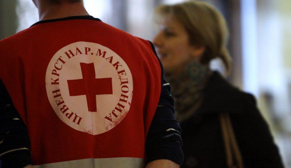 Црвен крст на РМ одбележува 74 години од постоењето