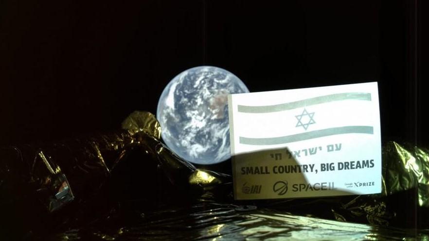 Израелско летало на пат кон Месечината сними неверојатно селфи