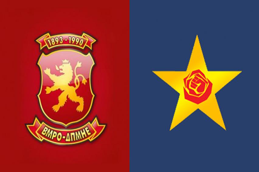 Анкета: ВМРО-ДПМНЕ во водство пред СДСМ
