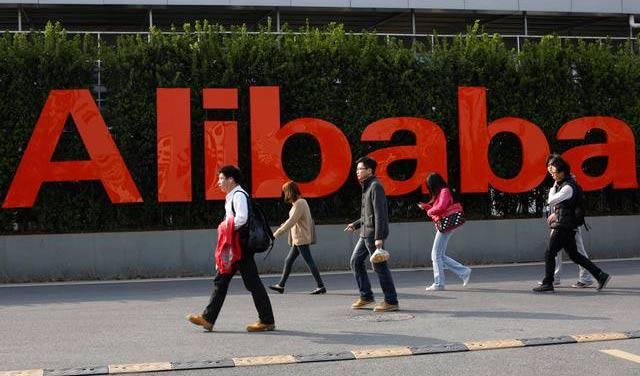 """Кинеската """"Алибаба"""" го купи израелскиот старт-ап  """"Инфинити Огментед Риалити"""""""