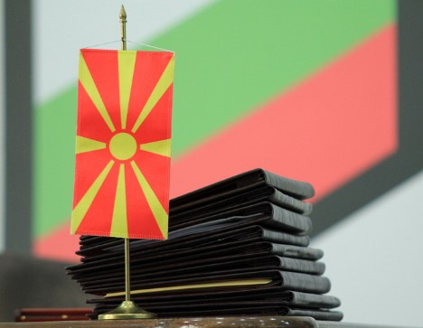 Вешт спин на власта и медиумите под нивната контрола: Рампата од ЕУ за македонски јазик допрва ќе дојде од Бугарија