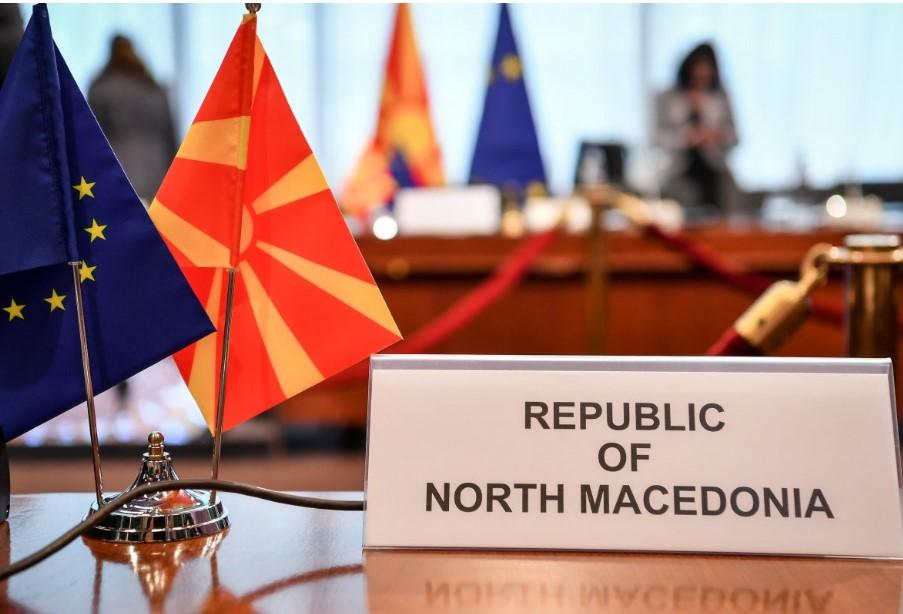 Ново разочарување од ЕУ: Македонија доби датум за преговори без конкретен датум