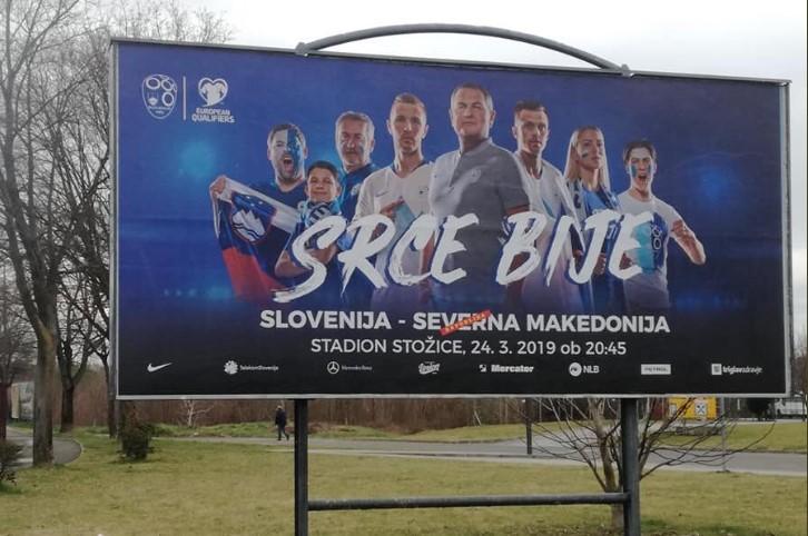 """Македонците од Словенија ја шкртаат """"Северна"""" од билбордите (ФОТО)"""