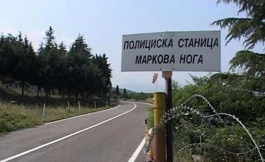 Експресно: Грчкиот парламент изгласа отворање на два нови гранични премини со Македонија