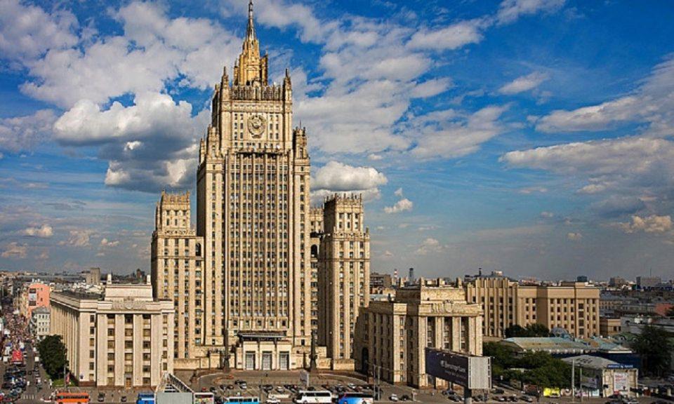 Русија го призна името Северна Република Македонија