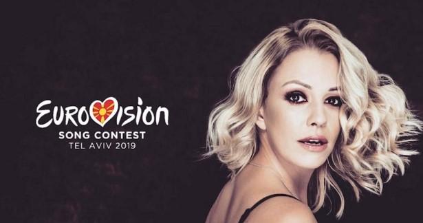 Тамара на Евровизија ќе пее за Северна Македонија