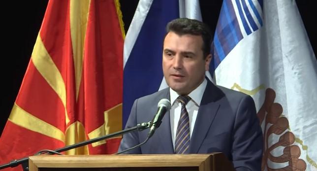 Заев: Непочитување на Уставот е и ако не се користи името Северна Македонија