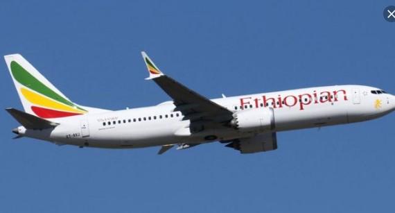 """Што покажа истрагата за падот на """"Боинг 737 макс""""?"""