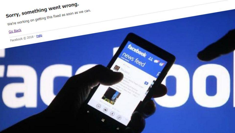 Истражување: Фејсбук не прави да бидеме тажни и со помалку пари
