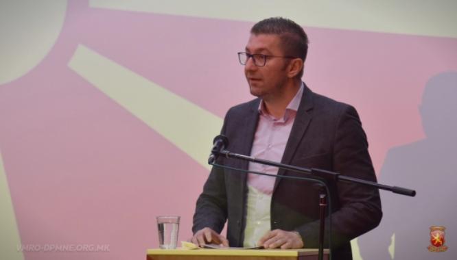 Мицкоски: Неправдата е закана за правдата