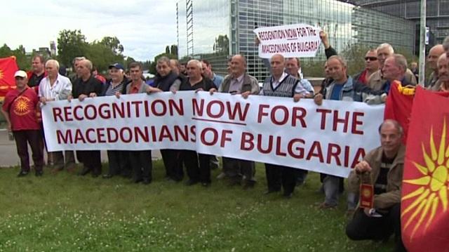 Стејт департментот нотира – Грција и Бугарија ги кршат правата на Македонците