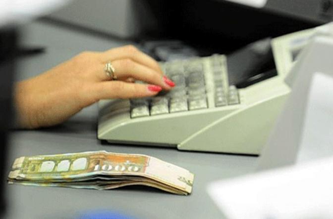 На граѓаните им е потребна поголема финансиска писменост