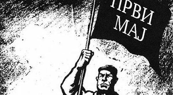 Конфедерацијата на синдикалните организации ќе одржи протест на 1-ви мај