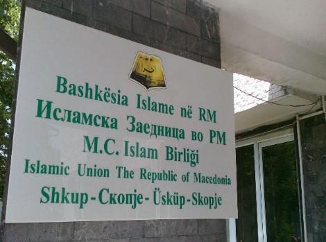 ИВЗ со закана до Владата: Ако има полициски час за Бајрам ќе ја изгубите нашата поддршка