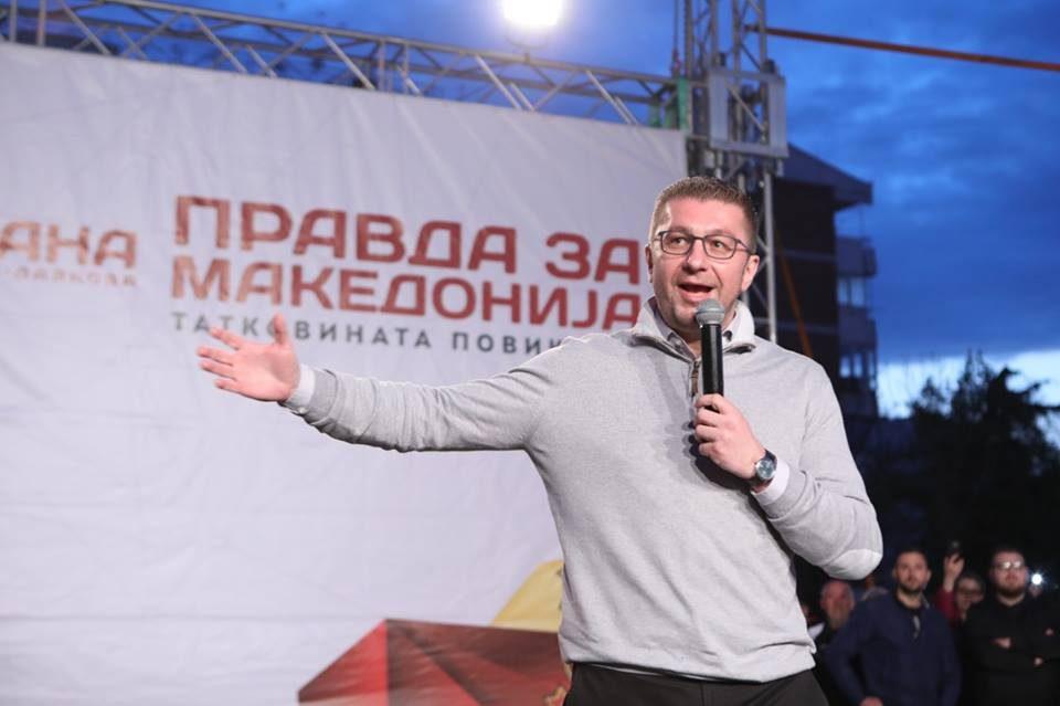Мицкоски во Ѓорче Петров: Нема да биде Стево, Гордана ќе биде