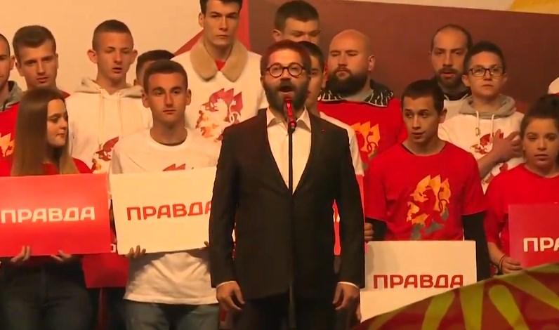 Дурловски ја пееше химната на митингот на ВМРО-ДПМНЕ во Скопје