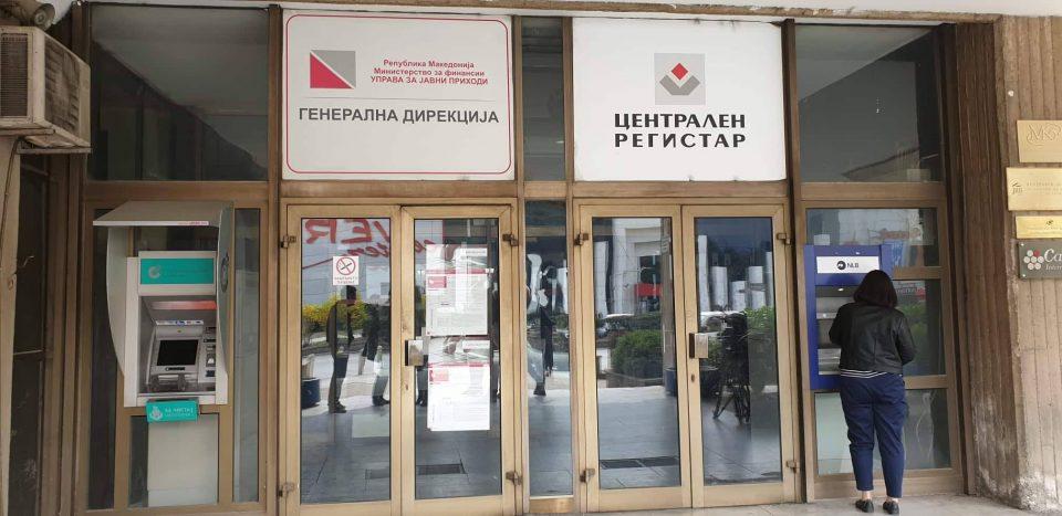 УЈП почнува со доставување на претпополнетите годишни даночни пријави
