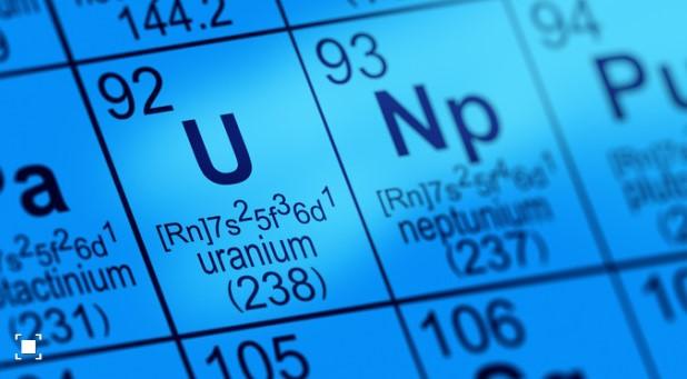 Јапонски ученик онлајн продавал ураниум и експлозиви