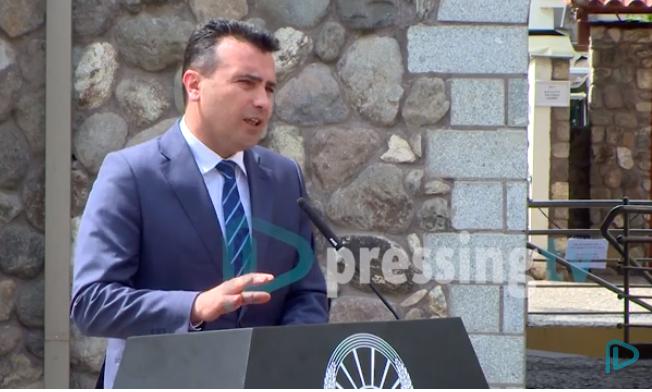 ВМРО-ДПМНЕ: Годинава нема датум,но на Заев не му бегаат грчките плажи или развозувањето со скапите мотори