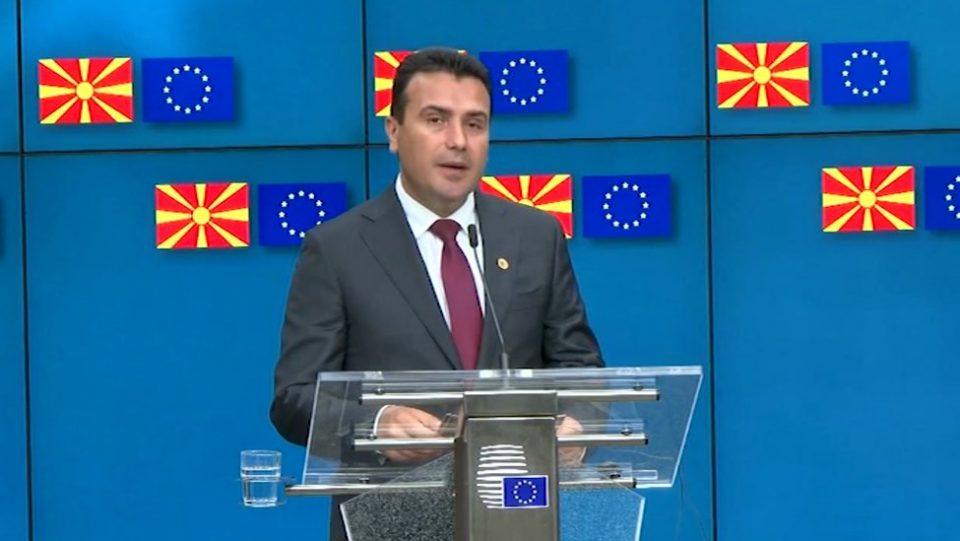 Заев: Во јуни или јули ќе добиеме зелено светло за отпочнување преговори со ЕУ