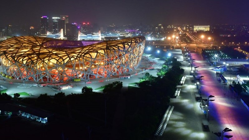 Главниот град на Кина сјае во сите бои (ФОТО)