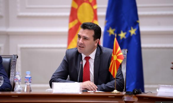 Нови министри и други функционери до средината на јуни