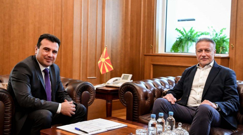 """Македонија ќе биде домаќин на регионална конференција """"Проширувањето на ЕУ на крстопат"""""""