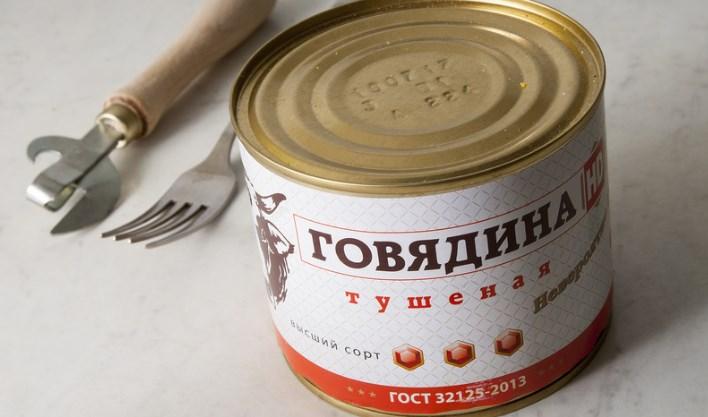 Руските војници веќе нема да јадат конзерви со месо