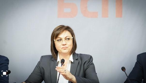 Лидерката на бугарските социјалисти поднесе оставка