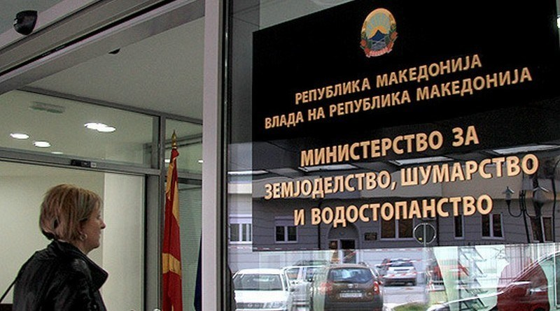 МЗШВ: Дисциплинската постапка на Трипуновски беше законска и транспарентна