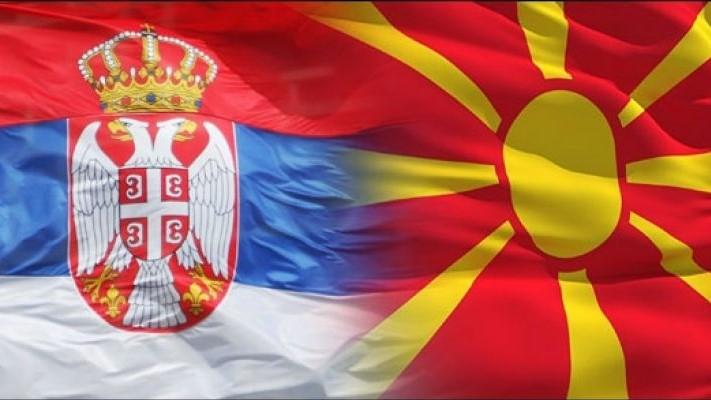 Српската заедница во Македонија во тешка ситуација