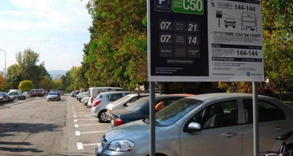 """Се воведува зонско паркирање зад ТЦ """"Три бисери"""""""
